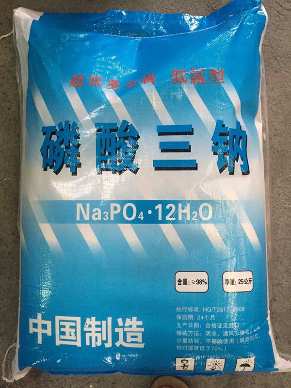 lin酸三钠正chanpi发