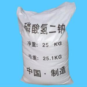 lin酸氢er钠生chan厂家
