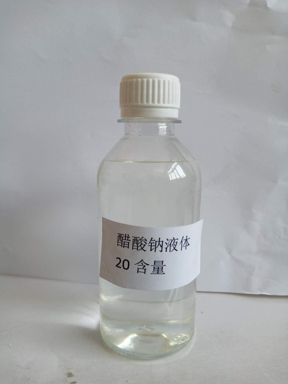 六偏lin酸钠
